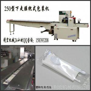 供应XZB250-A型汤勺/奶粉勺子自动包装机