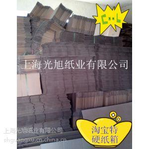 供应上海纸管厂家 纸管厂家直销