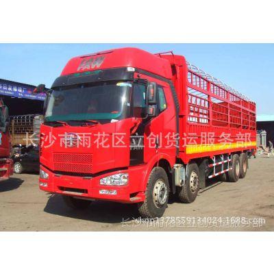 供应长沙到九江物流专线长沙货运公司便宜回程车整车运输国内陆运货代