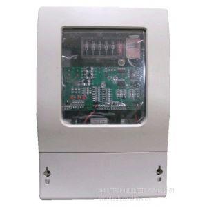 供应三相电力监测电能表