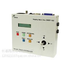 SHOT-102 2轴可编程控制器
