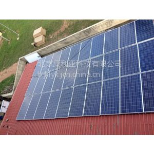 供应家用太阳能供电系统供应商