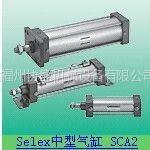 供应SCA2-FA-40B-50,CKD气缸,HMVC2-8-4H手动阀,AB41-02-3-02E
