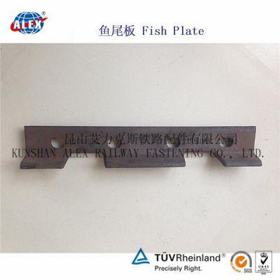 115RE鱼尾板√UIC54四孔鱼尾板制造工厂