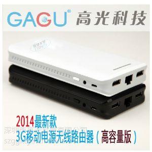 供应厂家批发无线路由器3G移动电源随身wifi如何设置