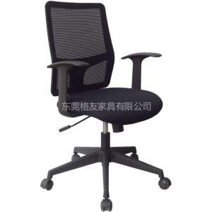 格友家具供应办公椅 办公座椅、网布职员椅、培训椅、设计师休闲椅