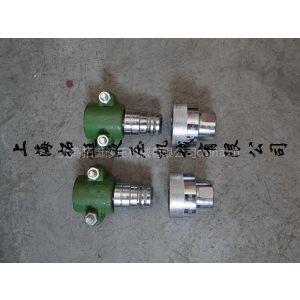 HC20-1快速接头,HC20-2软管接头,HC20-1石化快速接头