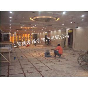 供应上海徐汇区徐家汇大理石翻新大理石花岗岩打蜡保养