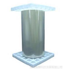供应透明电磁屏蔽膜