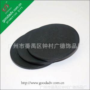 供应【家具礼品】批发订做 耐用高级PU皮革杯垫 皮质隔热垫