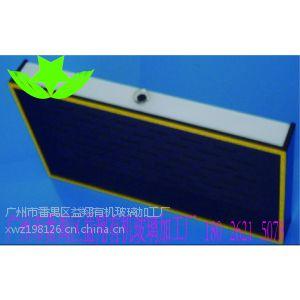 供应亚克力盒子---亚克力制品/亚克力工艺品/有机玻璃工艺品
