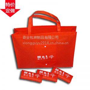 供应厂家定做无纺布折叠袋 购物袋 广告袋市内免费送货