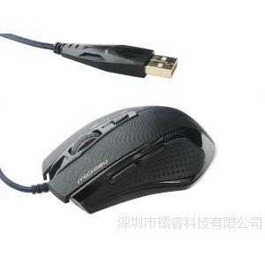 厂家供应新款霸气游戏鼠标批发配20G加重快/无线鼠标/无线键盘