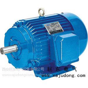 供应供应西玛电机 YGM160M-4 11KW 1500转 西安电机厂 正品 假一赔十