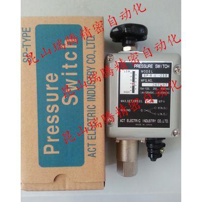 ACT压力开关 SP-RH 系列 ACT ELECTRIC 压力继电器