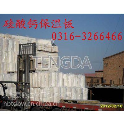 硅酸钙制品找腾达,质量一级。