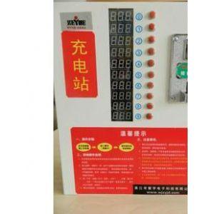 供应投币电动车充电器 10路慢充电站 智能投币充电站