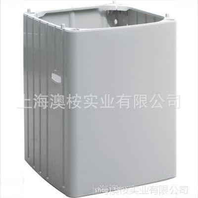 上海澳桉开发洗衣机模具 双筒洗衣机模具 洗衣机外壳模具制造
