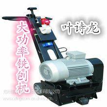 供应重庆天津城市路面清洗铣刨机,道路标线斑马线去除专用铣刨机