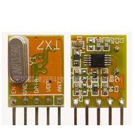 供应FSK无线发射模块FSK-TX7