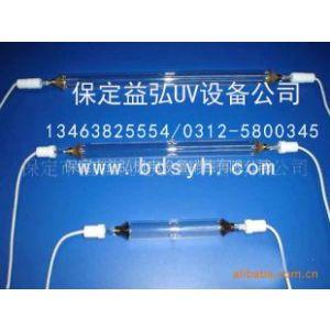 供应厂家定做各规格紫外线uv高压汞灯