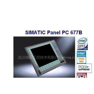 供应 6AV78720HA200AA0西门子工控机PC677