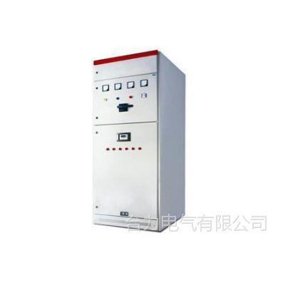 成套低压配电柜 GGJ 低压无功补偿配电装置智能高低压成套 配电箱