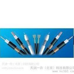 供应监控线缆SYV75-3报价