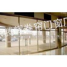 供应北京安装玻璃门地弹簧.门把手.门夹子