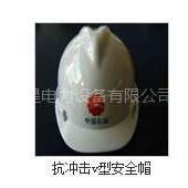 供应安全帽,安全帽安全的保障——安全帽;安全帽您安全的保障……安全帽【五星A1】
