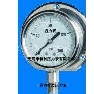 供应带边耐震压力表|径向前边压力表|径向后边压力表|压力表外形尺寸