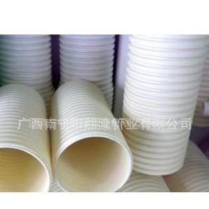 广西南宁直销HDPE双壁波纹管,质优价廉!信得过的品质!
