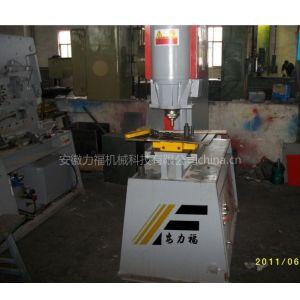 Q35Y-20液压冲剪机,20型多功能冲剪机
