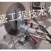 供应北京密云混凝土切割公司'52050845'