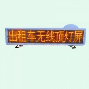 供应批量供应出租车顶灯显示屏  超大字
