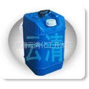 供应铝材常温除油剂 云清化工 荆雁雁
