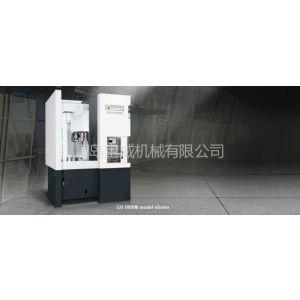 供应供应程泰机械 GV-1000系列数控车床