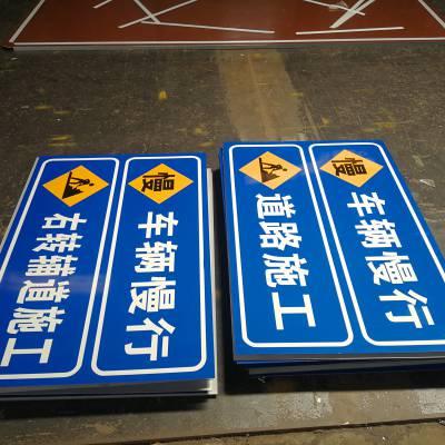 供应人行横道标志牌,深圳交通标识牌,警告标志牌