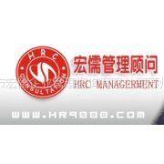 供应苏州宏儒***有名气的TS16949体系认证咨询公司