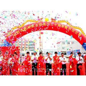 供应广州舞台设计 广州舞台制作 广州舞台搭建