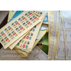 供应广州不干胶印刷厂家 透明不干胶印刷厂 家 彩印不干胶印刷 加急可一天出货