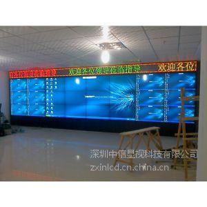 供应长春55寸液晶拼接屏,国企监控系统专用