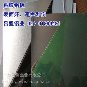 供应1060/3003折弯铝板,可90度折弯