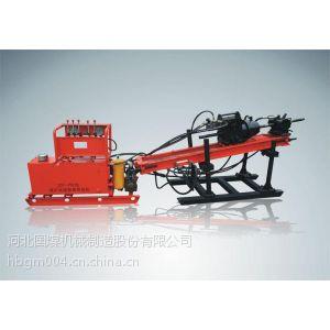 供应:河北国煤ZDY750煤矿全液压坑道钻机