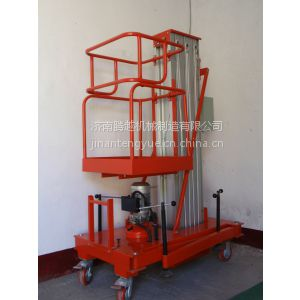 供应家用小型铝合金升降机、高空检修移动升降机