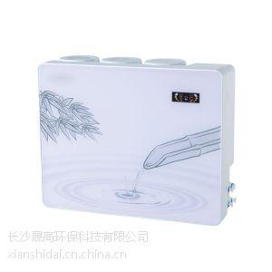供应家用直饮RO反渗透纯水机 苹果系列豪华壁挂式净水器厂家