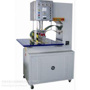 供应PVC膜结构焊接机