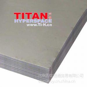 供应纸成形机械用钛板,钛合金板