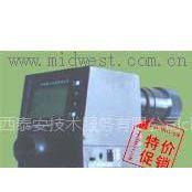 供应测烟望远镜 型号:SH11/QT201B (特价) 库号:M705