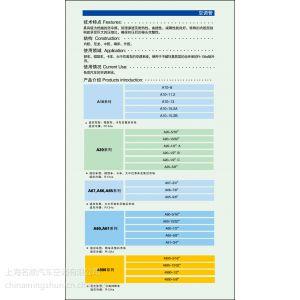 供应GALAXY汽车空调软管A10 15.2B